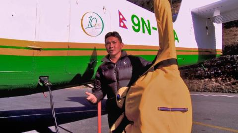 Sperrgepäck für Yeti-Airlines
